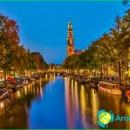 Самостоятельно в Амстердам: поездка, маршруты. Путешествие в Амстердам