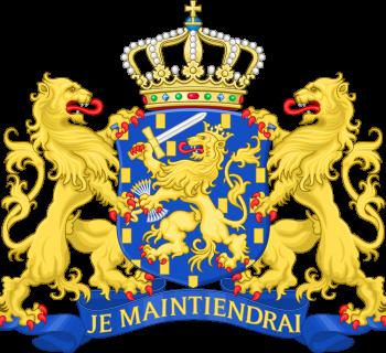 Герб Нидерландов: фото, значение, описание
