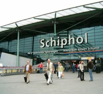 Аэропорты Нидерландов – список международных аэропортов Нидерландов