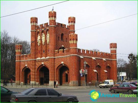 Наблюдателни площадки на Калининград