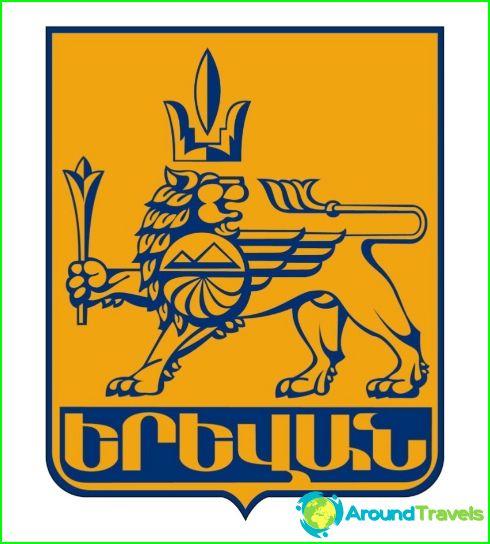 شعار براغ