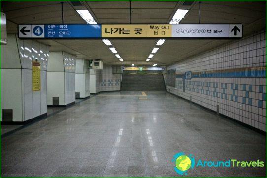 Метро Сеул: карта, описание, снимка