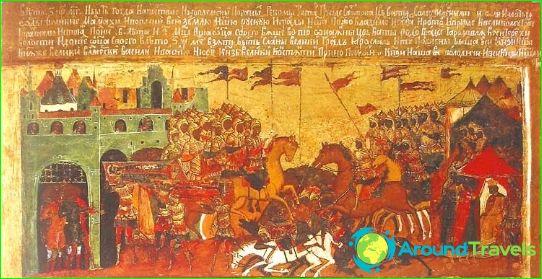 Slag bij Tugovaya Hill 1257