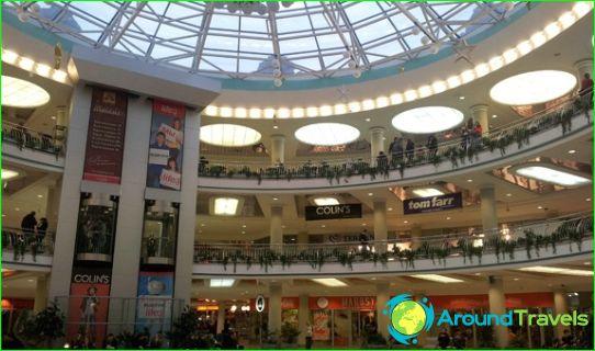 Магазини и търговски центрове на Минск