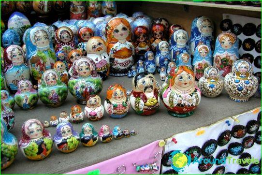 التسوق في كييف