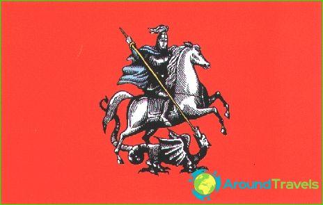 Moskovan lippu