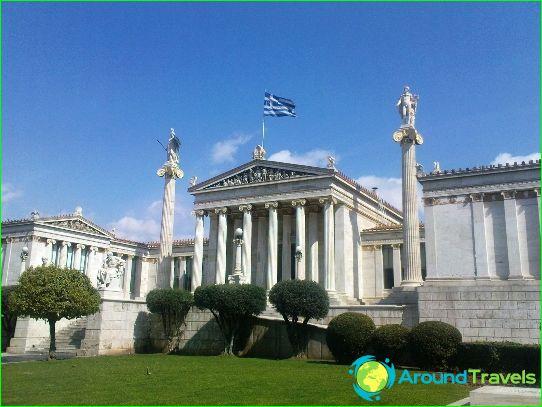 أثينا في 3 أيام