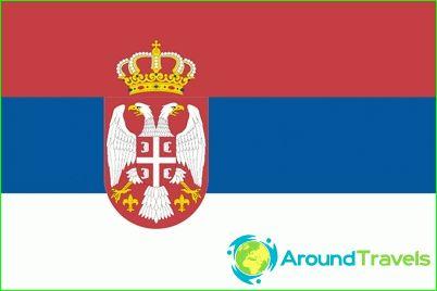 Знаме на Сърбия