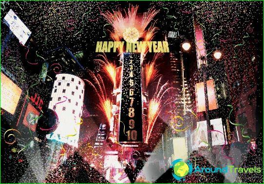 Nouvel an à New York