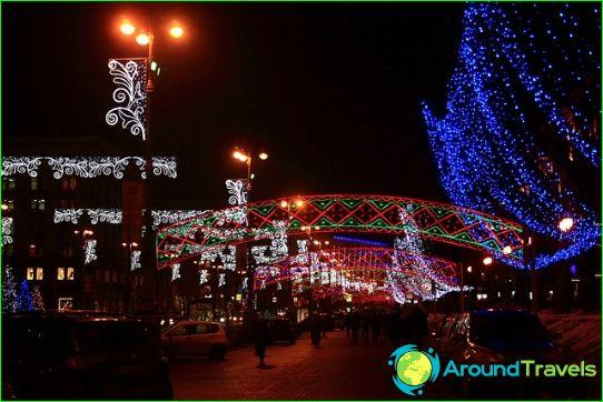 رأس السنة في كييف