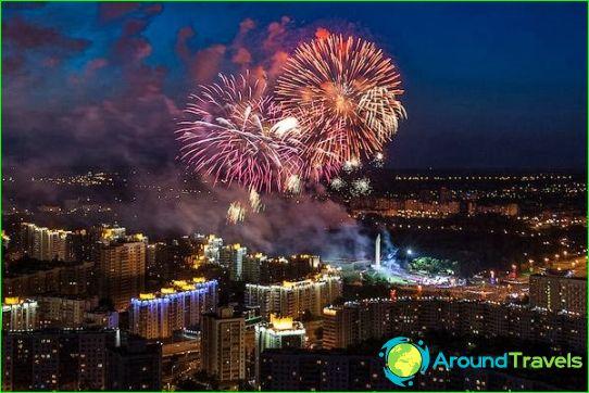 Нова година в Минск
