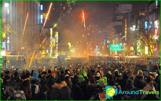 Uusi vuosi Soulissa