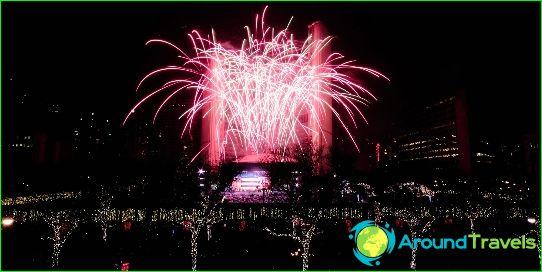 Нова година в Торонто