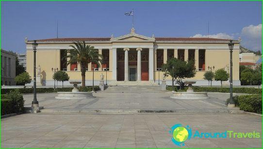 Koulutus Kreikassa