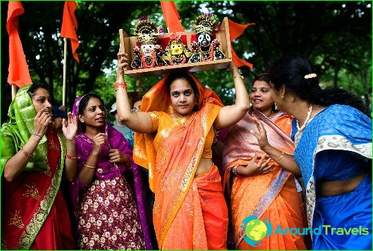 Култура на Индия