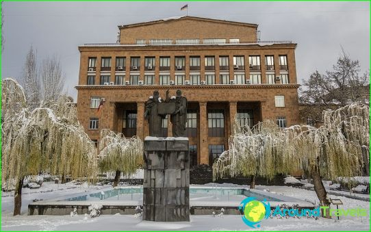 Onderwijs in Armenië