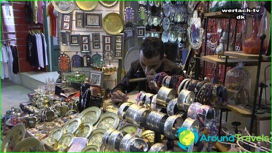 تسوق تونس