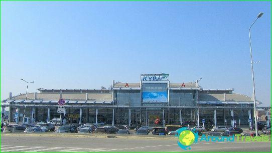 Aéroport à Kiev
