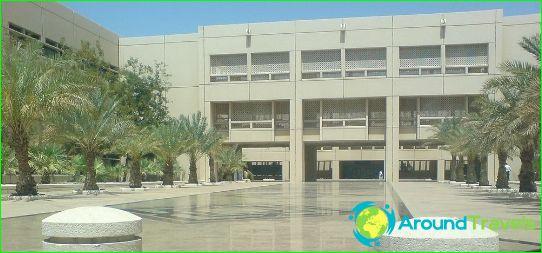 Образование в Саудитска Арабия