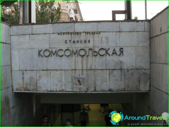 مترو فولغوغراد: الخريطة ، الصورة ، الوصف