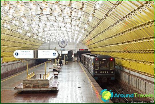 مترو دنيبروبيتروفسك: الخريطة ، الصورة ، الوصف