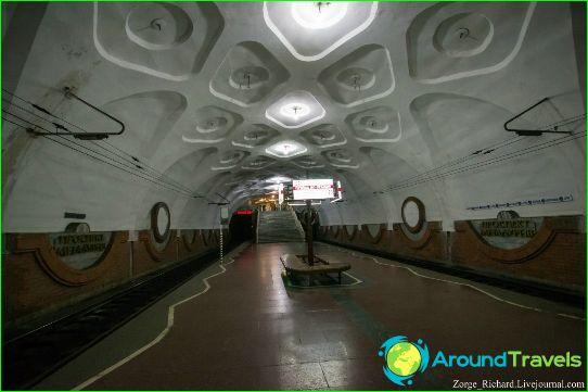 Metro Krivoy Rog: kaavio, kuva, kuvaus