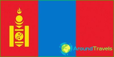 Знаме на Монголия