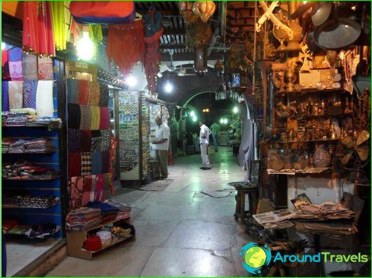 Centres commerciaux et marchés de Charm el-Cheikh