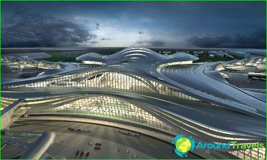Летище в Абу Даби