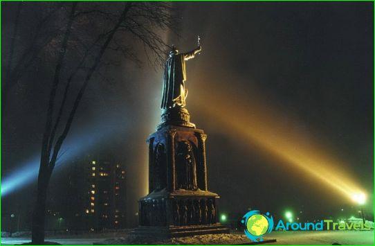 Wat te doen in Belgorod?