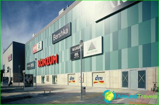 Butiker och köpcentra i Zagreb