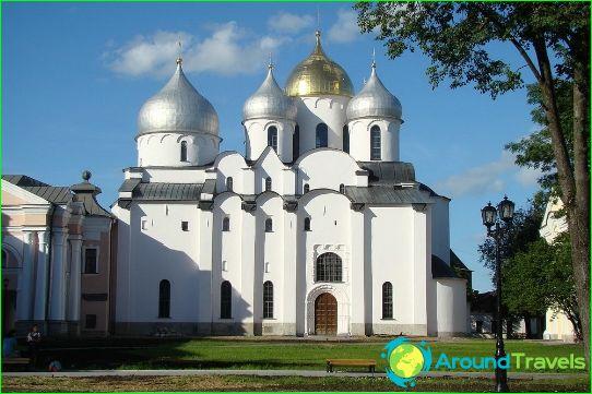История на Новгород