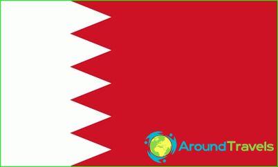 Знаме на Бахрейн
