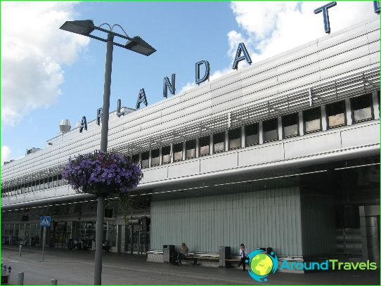 Летище Стокхолм