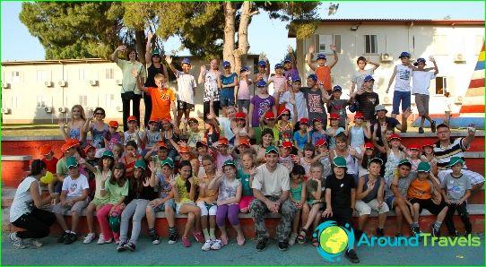Lasten leirit Israelissa