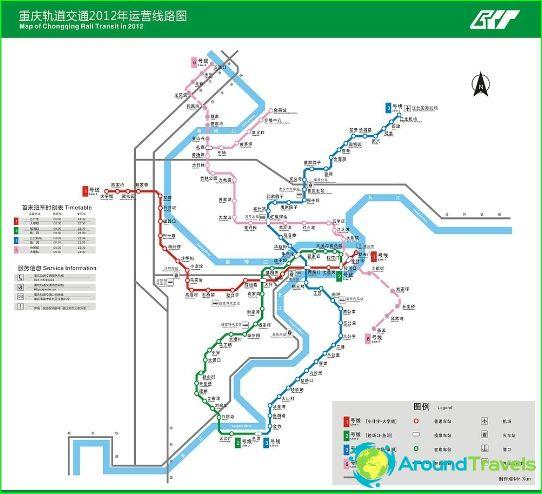 Metrokaart van Chongqing