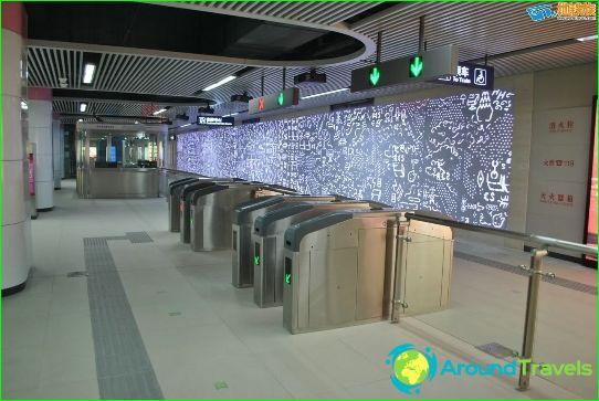 Wuhan Metro: kaavio, kuva, kuvaus