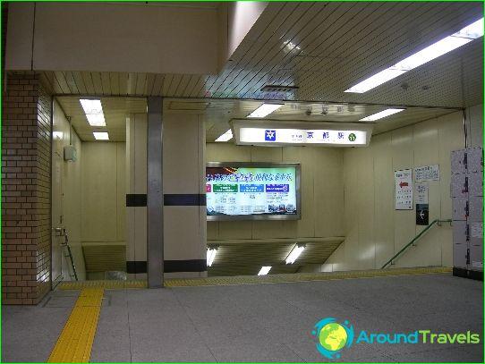 Метро Киото: схема, снимка, описание