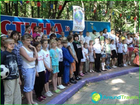 Детски лагери в Белгород