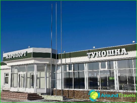 Летище в Ярославъл