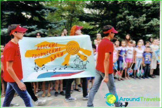 Barnläger i Volgograd-regionen