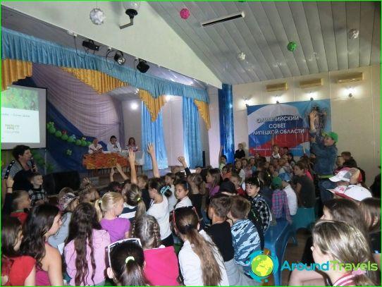 Lasten leirit Lipetskin alueella