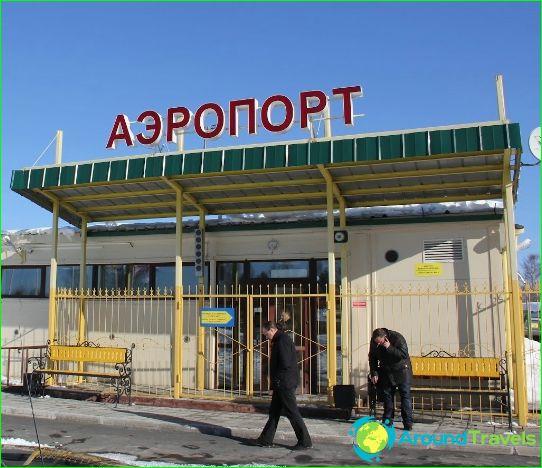 مطار بتروزافودسك