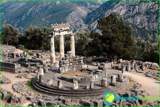 Почивки в Гърция през ноември