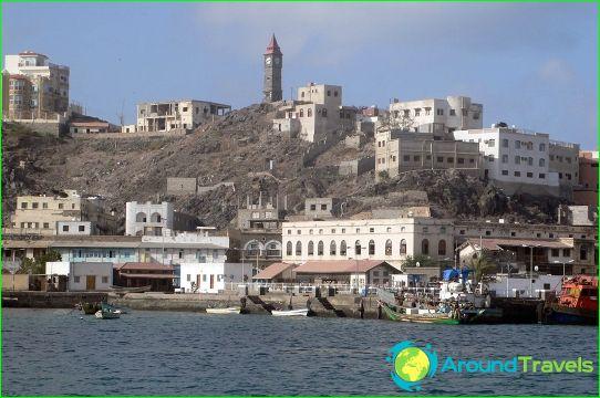 Йеменска култура