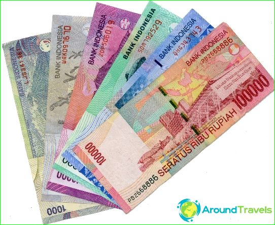 العملة في إندونيسيا
