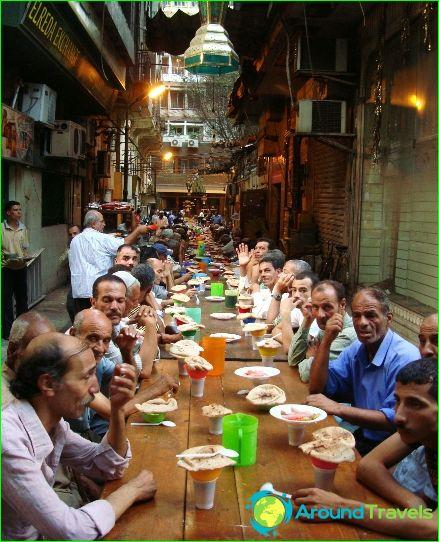 عطلات مصر