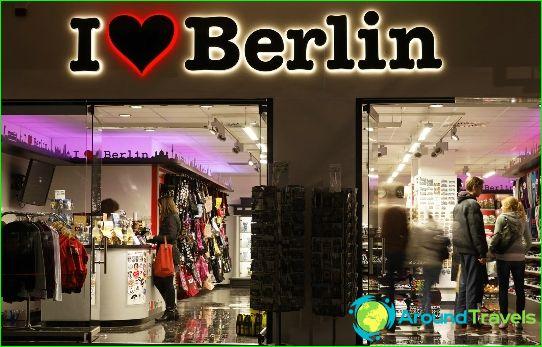 المبيعات في ألمانيا