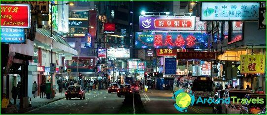 Verkoop in China