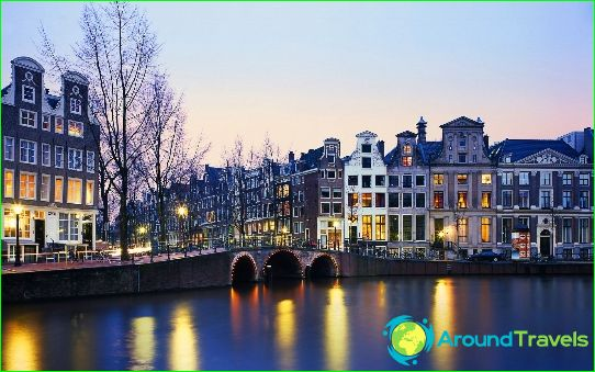Почивка в Амстердам
